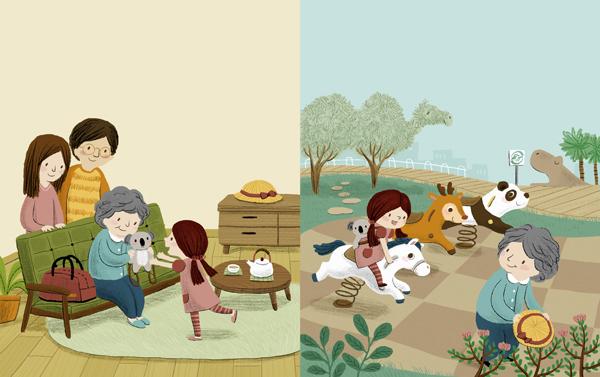 小典藏ArtcoKids〈帶奶奶去動物園〉