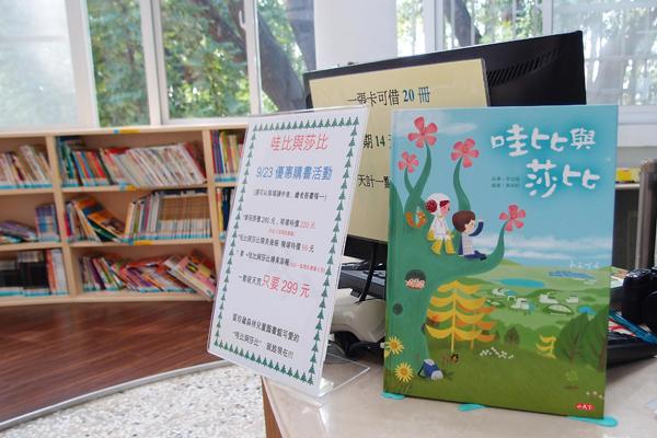 台南森林圖書館 繪本講座小花絮