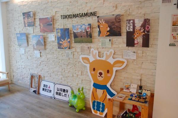 嘻卡嘻遊記 旅行概念展 in 台北東京正宗2店