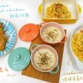 料理實驗室  培根蛋義大利寬麵套餐
