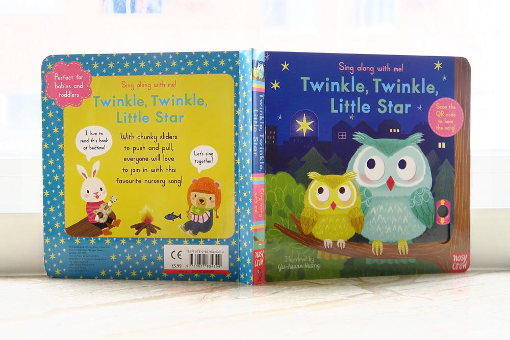 twinkle-twinkle-1